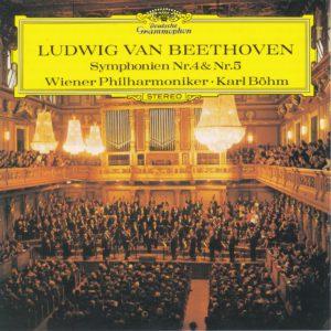 ベートーヴェン交響曲第4番・第5番「運命」 カール・ベーム/ウィーン・フィルハーモニー管弦楽団(1970-71年)