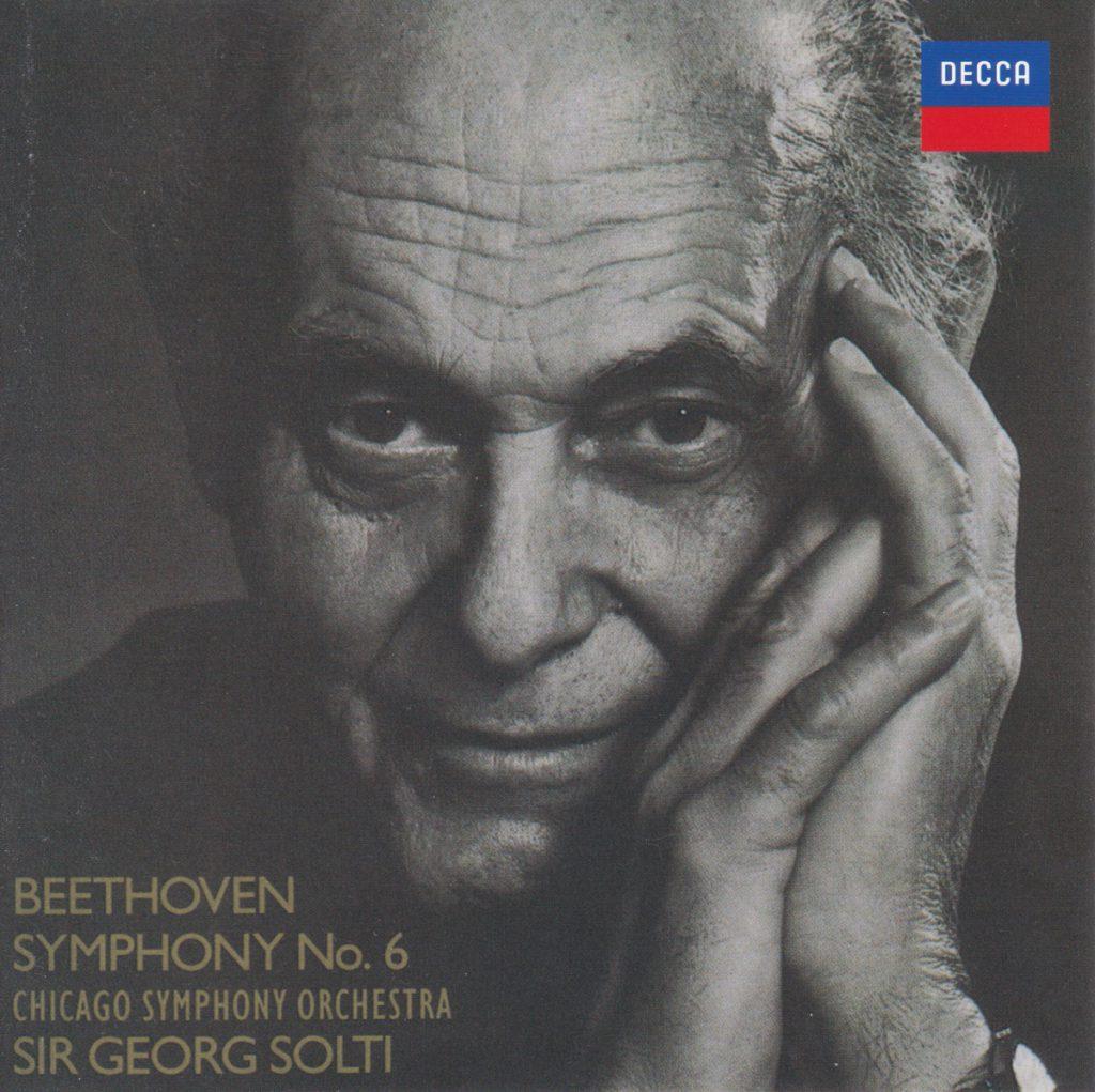 ベートーヴェン交響曲第6番「田園」 サー・ゲオルグ・ショルティ/シカゴ交響楽団(1988年)