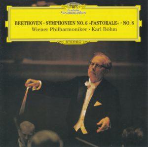 ベートーヴェン交響曲第6番「田園」・第8番 カール・ベーム/ウィーン・フィルハーモニー管弦楽団(1971-72年)