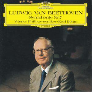 ベートーヴェン交響曲第7番 カール・ベーム/ウィーン・フィルハーモニー管弦楽団(1971年)