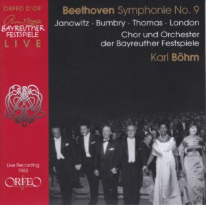 ベートーヴェン交響曲第9番「合唱付き」 カール・ベーム/バイロイト祝祭管弦楽団(1963年)