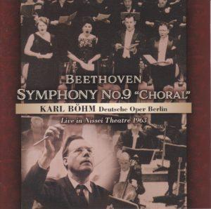 ベートーヴェン交響曲第9番「合唱付き」 カール・ベーム/ベルリン・ドイツ・オペラ(1963年、日生劇場ライヴ)