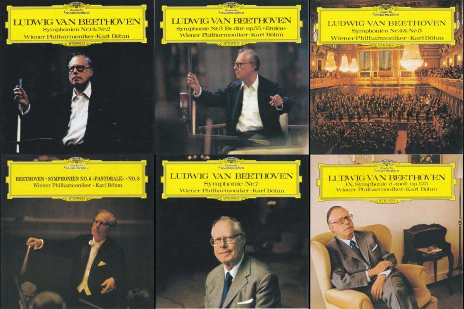 ベートーヴェン交響曲全集 カール・ベーム/ウィーン・フィルハーモニー管弦楽団(1970-72年)
