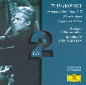 チャイコフスキー交響曲第1番〜第3番 ヘルベルト・フォン・カラヤン/ベルリン・フィルハーモニー管弦楽団(1975-1979年)