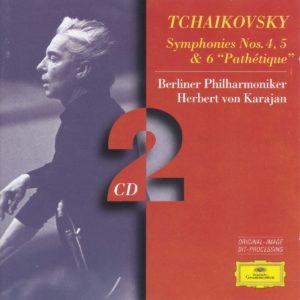 チャイコフスキー交響曲第4番〜第6番 ヘルベルト・フォン・カラヤン/ベルリン・フィルハーモニー管弦楽団(1975-1979年)