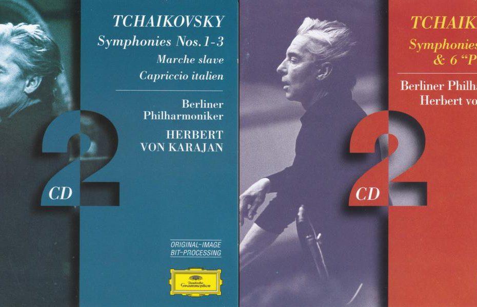 チャイコフスキー交響曲全集 ヘルベルト・フォン・カラヤン/ベルリン・フィルハーモニー管弦楽団(1975-1979年)
