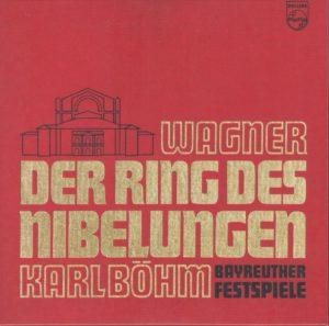 カール・ベーム デッカ&フィリップス録音全集で初Blu-ray Audio化された『ニーベルングの指環』